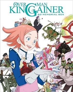 OVERMANキングゲイナー DVD-BOX