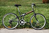 "Columba 26"" Folding Bike w. Shimano 18 Speed Black (SP26S_BLK)"