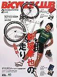 BiCYCLE CLUB (バイシクル クラブ) 2015年 02月号
