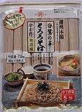 東亜食品 白鷺の華とろろそば 720g