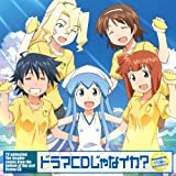 斉藤渚(片岡あづさ)「渚はサーフィン Go!Go!Go!」