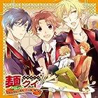 ドラマCD「麺クイ! -擬人化ら~めん 恋の争・奪・戦-」