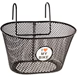 Ventura Youth Wire Basket (Black, 25 X 15 X 14.5 cm)