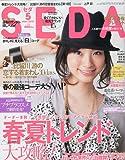 SEDA ( セダ ) 2010年 05月号 [雑誌]