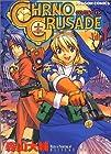 クロノクルセイド 第1巻 1999-12発売