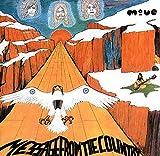メッセージ・フロム・ザ・カントリー <Progressive Rock1300 (SHM-CD)>