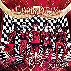 FAMILY PARTY��H:���ɥ�ɥ饴��������ס�(�߸ˤ��ꡣ)