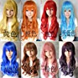 2015 Fashion Women Girls 70cm Long Curly Wave Hair Full Wigs Colored Cosplay Wigs Synthetic Hair (Sky Blue)