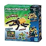 ナノブロックプラス ヘラクレスオオカブト PBH-008