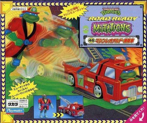 ミュータントタートルズ 46 マシンレオナルド・消防車
