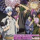 TVアニメ 黒子のバスケ DRAMA THEATER 3rd GAMES すれ違っているかもしれません