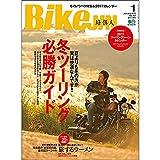 BikeJIN(ばいくじん) 2017年 01 月号 [雑誌]