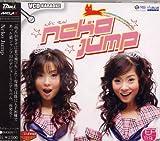 Neko Jump (初回限定版)