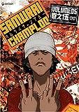 echange, troc Samurai Champloo 5 [Import USA Zone 1]