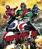 仮面ライダー1号(2枚組/初回仕様デジタルコピー付)[ブルーレイ+DVD] [Blu-ray] ランキングお取り寄せ
