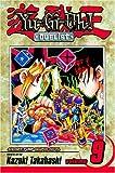Yu-Gi-Oh! Duelist, Vol. 9 (v. 9)
