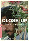 Criterion Collection: Close-Up [DVD] [Region 1] [US Import] [NTSC]