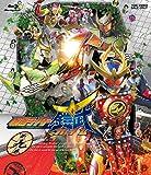 仮面ライダー鎧武/ガイム 第九巻 [Blu-ray]