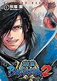 戦国BASARA2 4 (電撃コミックス)