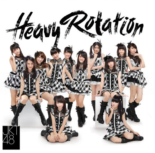 JKT48 Heavy Rotation ヘビーローテーション CD(Type-B) 1st Album【じゃんけんカード付き】