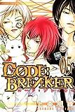 C0DE:BREAKER(5) (少年マガジンコミックス)