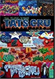 Tats Cru: The Mural Kings [DVD] [Import]