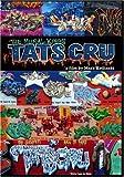 Tats Cru: The Mural Kings [DVD] [Import]