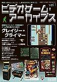ビデオゲーム・アーカイブス vol.1 クレイジー・クライマー