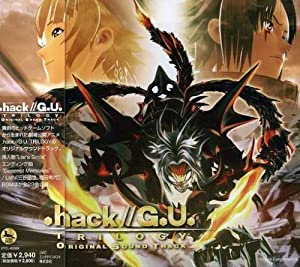 Hack, G.U. Trilogy O.S.T. - Hack/G.U. Trilogy O.S.T. - Amazon.com