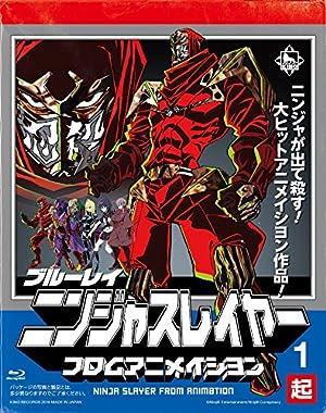 ニンジャスレイヤーフロムアニメイシヨン 1 起 (初回生産限定版) [Blu-ray]