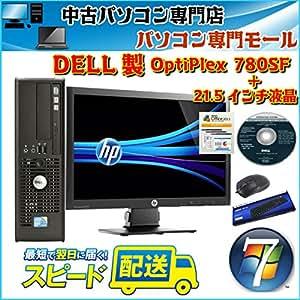 中古パソコン DELL OptiPlex 780SF Core2Duo E8500 3.16GHz メモリ8GB 1TB DVDマルチ Windows7 Pro 64bit 21.5ワイド液晶(フルHD)