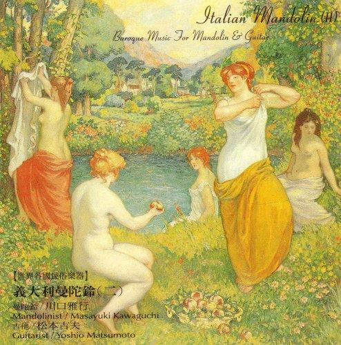 Vivaldi - Italian Mandolin Baroque Music for Mandolin & Guitar - Zortam Music