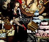 Prologue to Dejavu♪倖田來未