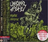 Massive Agressive by Municipal Waste (2009-10-06)