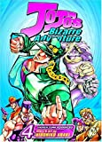 JoJo's Bizarre Adventure, Vol. 4