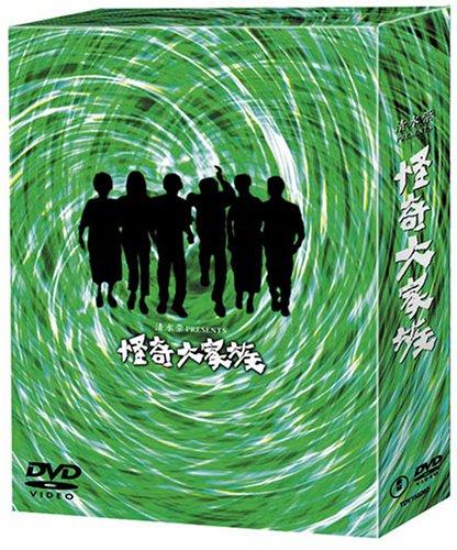 怪奇大家族 DVD-BOX