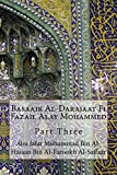 Basaair Al-darajaat Fi Fazail Alay Mohammed: 3