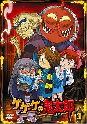 ゲゲゲの鬼太郎(第5作)DVD 第5期