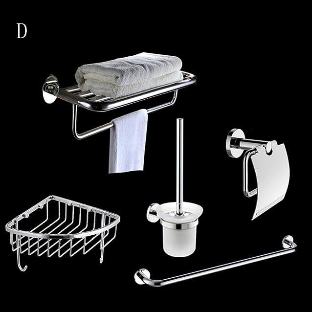 Rack bagno Moda --- Rack Set bagno tovagliolo bagno Portasciugamani Bagno Hardware Rack Set (totale 5) --- buona portante ( Colore : C )