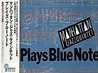 「モーニン {moanin}」『マンハッタン・ジャズ・クインテット {manhattan jazz quintet}』