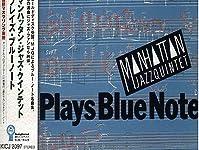 「クール ストラッティン {cool struttin}」『マンハッタン・ジャズ・クインテット {manhattan jazz quintet}』