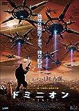 ドミニオン [DVD]