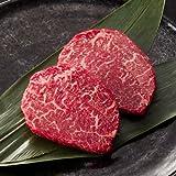 【最高級A5等級】 神戸牛ランプステーキ  200g (ステーキ2枚) (神戸ビーフ・神戸肉)