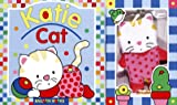 img - for Balloon: Katie Cat Pop Up book / textbook / text book