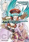 .hack//Quantum I(introduction)(1) Emotion Comics 31