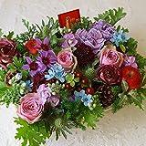 フラワー ギフト 誕生日 アレンジメント ブルー パープル 青 紫系  誕生日お祝いに 季節のお花を使った生花 フラワーケーキアレンジメント Happy birthday ピック付