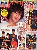It's KOREAL (イッツコリアル) 2012年 01月号 [雑誌]