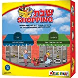 Shabbos Shopping Game by Mitzvah Family