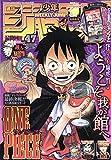 週刊少年ジャンプ 2014年 11月 3日号(47号)