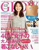 GLOW (グロー) 2013年5月号